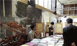 نمایشگاه شعر و تصویر «تاسیانی» در کوچصفهان برپا شد