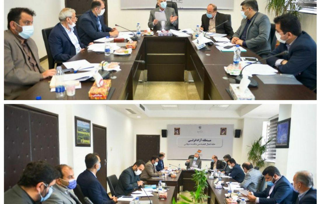 جلسه هماهنگی برگزاری مجمع عمومی سال ۱۳۹۸ سازمان منطقه آزاد انزلی