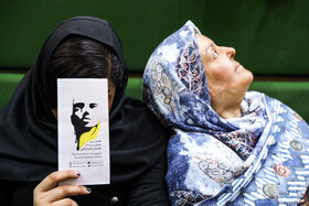 واکنش پلیس به تصویب طرح تشدید مجازات اسیدپاشی