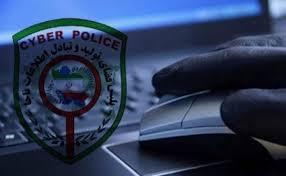 عامل ایجاد کانال تلگرامی قمارآنلاین در رشت دستگیر شد