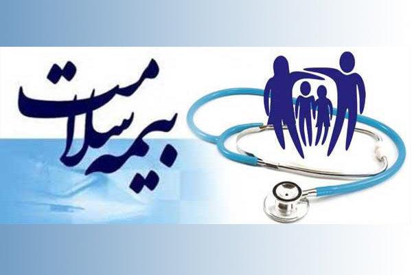 اجرای طرح بیمه اجباری سلامت در گیلان
