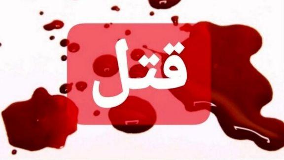 دستگیری زن قاتل در فومن / اعتراف به قتل همسر با همدستی فردی دیگر