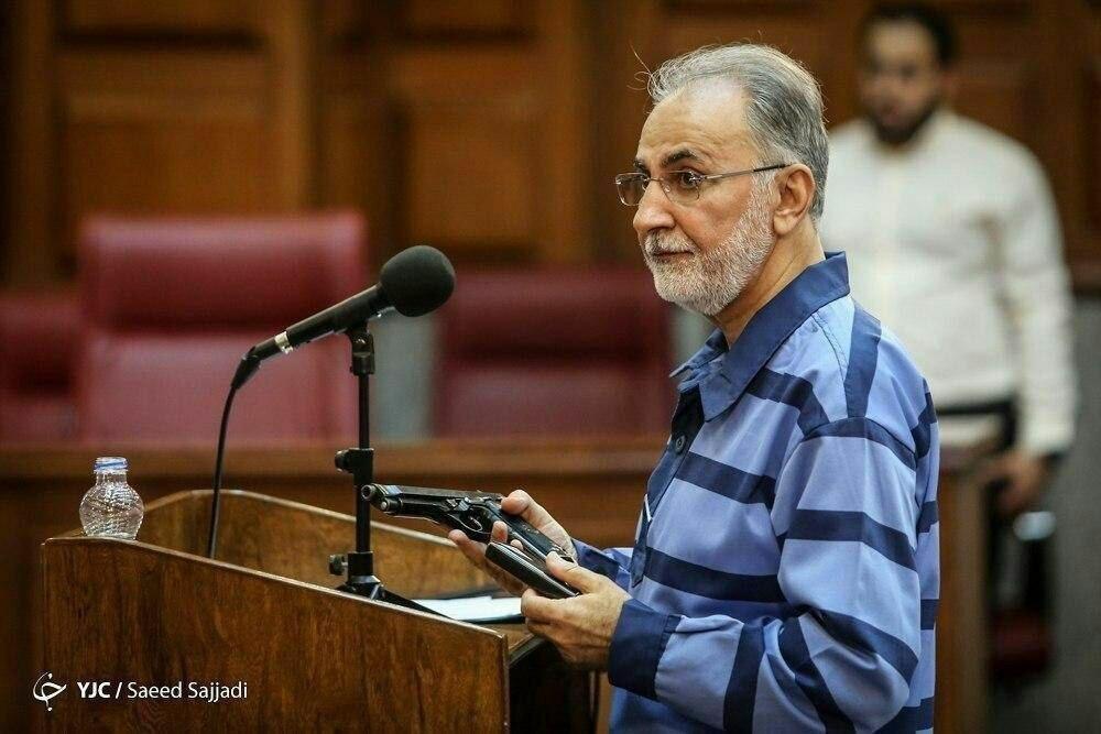 دیوان عالی کشور قتل میترا استاد را «عمد» اعلام کرد