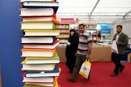 پانزدهمین نمایشگاه کتاب گیلان اواخر آبان برگزار میشود