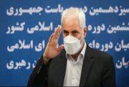 انصراف مهرعلیزاده از حضور در انتخابات ریاست جمهوری