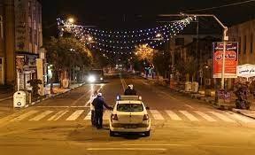 لغو ممنوعیت تردد شبانه در ۲۷ و ۲۸ خرداد