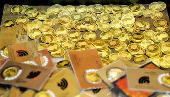 تصمیم جدید سازمان امور مالیاتی برای مالیات بر سکه اعلام شد