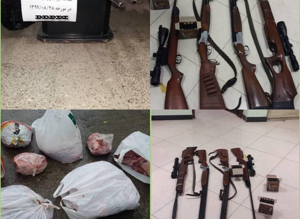 شکارچیان گراز و تشی به همراه ۴ قبضه سلاح در سیاهکل دستگیر شدند