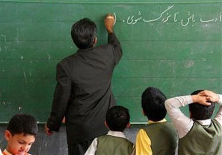 معلمان سودای هر شغلی را بر تعلیم و تربیت برتری دادند