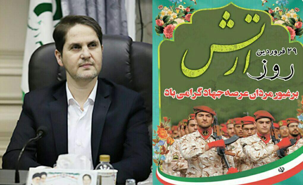 پیام تبریک رئیس شورای اسلامی شهر رشت به مناسبت روز ارتش